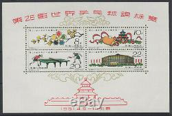CHINA PRC 1961 Tischtennis WM, Table Tennis, MNH, Sc 566a, Yang C86M, Mi Block 7