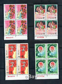 China 1972 N45 48 Asian Table Tennis Championship, Blk of 4 Mint with Imprint