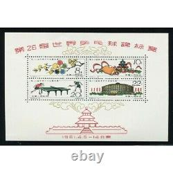 China Stamp 1961 C86M 26th World Table tennis Championships S/S MNH