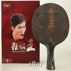 DHS Hurricane King 3 Table Tennis Blade for Racket Paddle 5W+2GC Off++