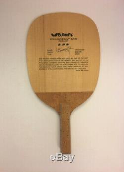 Discontinued Butterfly Kim Taek Soo Red Lense Super Rare Table Tennis Blade