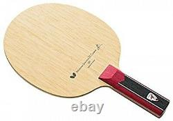 NEW Butterfly Table Tennis Racket Mizutani ZLC ST for attack, From Japan, F/S