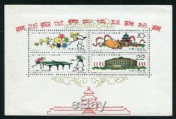 PR China ERROR PRINT 1961 C86M Table Tennis MS (Block 7, SG MS 1971a) VERY RARE