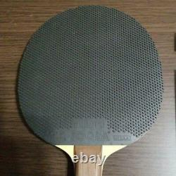 Table tennis racket butterfly Gergely with box