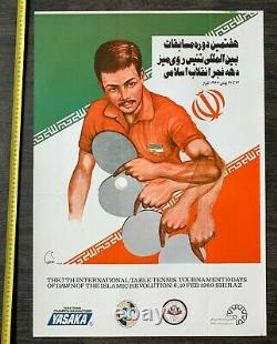 Ancienne Affiche De Championnat De Tennis De Table Iranien 1989 Shiraz