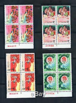Chine 1972 N45 48 Asian Table Tennis Championship, Blk 4 Monnaie Avec Impression
