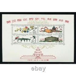 Chine Timbre 1961 C86m 26ème Championnats Du Monde De Tennis De Table S/s Mnh