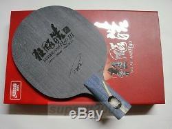 Dhs Hurricane Hao III 3 Pen Mono Carbon Ping Pong Raquette De Lame