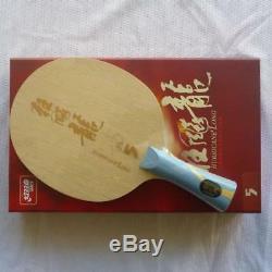 Dhs Hurricane Long 5 Tennis De Table Blade, Ma Long, New, Gbp