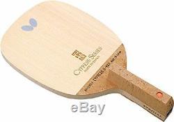 Nouvelle Raquette De Ping-pong Butterfly Pour Stylo Japonais Cypress G Max 23930