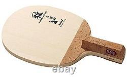 Nouvelle Raquette De Tennis De Table Nittaku Miyabi Round Ne-6692 Pen Cypress Wood Japan