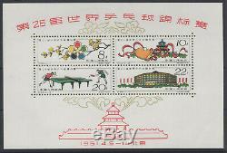 Prc China 1961 Tischtennis Wm, Tennis De Table, Mnh, Sc 566a, Yang C86m, MI Bloc 7