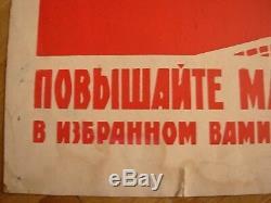 Rare Tennis De Table Poster Sport Russe Original Sérigraphie Russe Affiche Compétences Augmenter