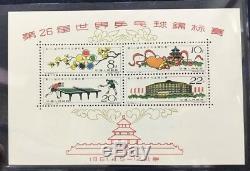 République Populaire De Chine Chine 1961 C86 26 Tableau Mondial Championnats De Tennis M / S Vf